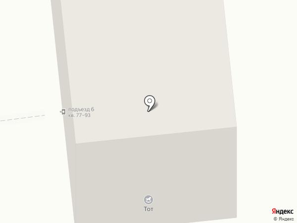 Бюро судебно-медицинской экспертизы на карте Ижевска