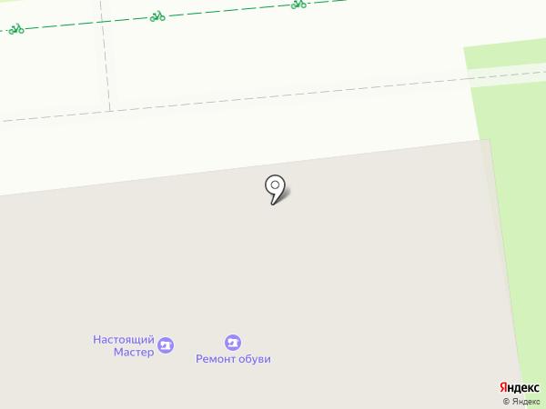 Профессиональный мастер на карте Ижевска
