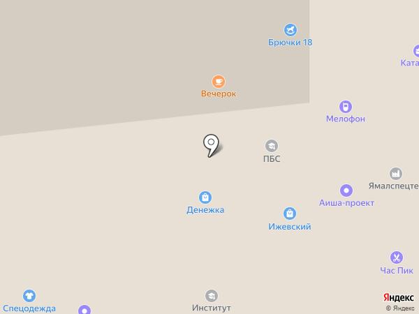БУДУЩЕЕ на карте Ижевска
