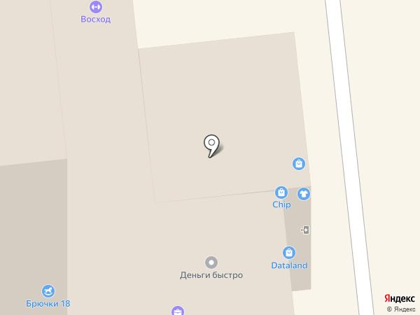 Армуар на карте Ижевска