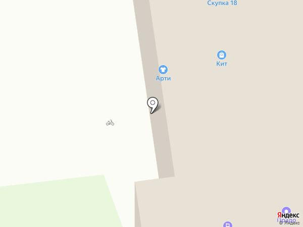Банкомат, Банк Уралсиб, ПАО на карте Ижевска