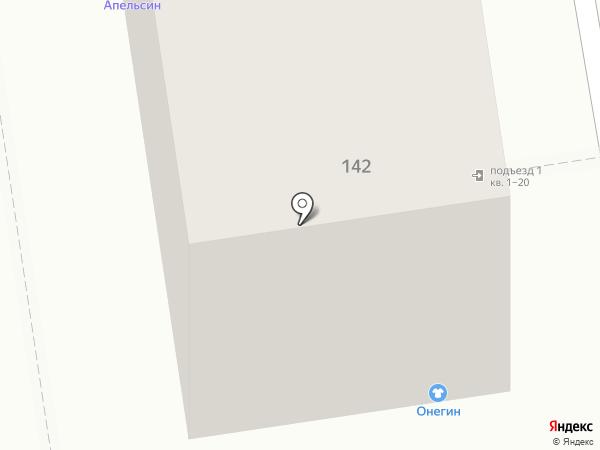 Золотой каприз на карте Ижевска