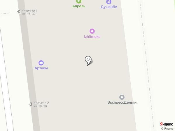 ЭкспрессДеньги на карте Ижевска