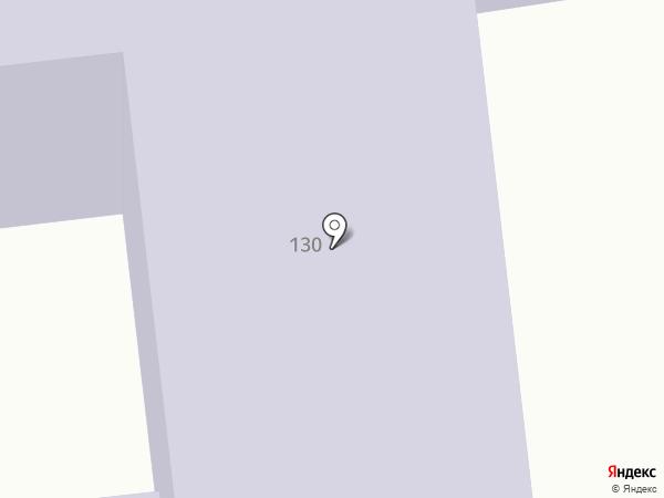 Компания по скупке и продаже радиодеталей и антиквариата на карте Ижевска