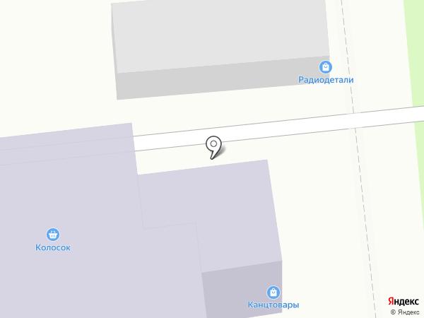 Магазин канцтоваров для школы и офиса на карте Ижевска