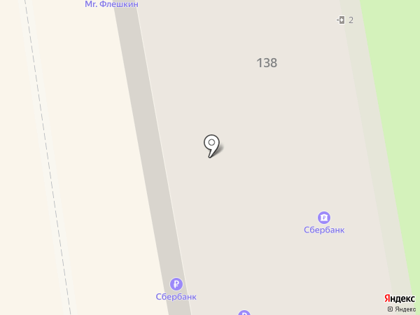 Прядки в Порядке на карте Ижевска