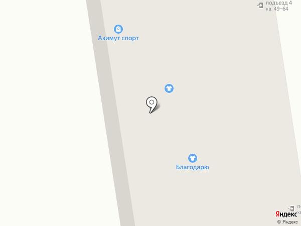 Альфа-бетон на карте Ижевска
