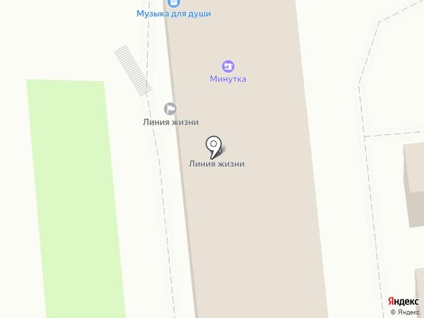 Магазин игрушек на карте Ижевска