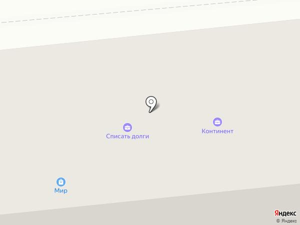 Эрос на карте Ижевска