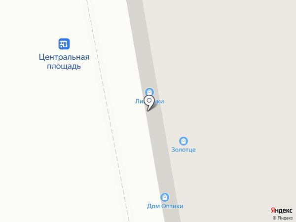 Смайлик на карте Ижевска