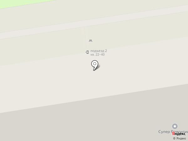Сибирское здоровье на карте Ижевска