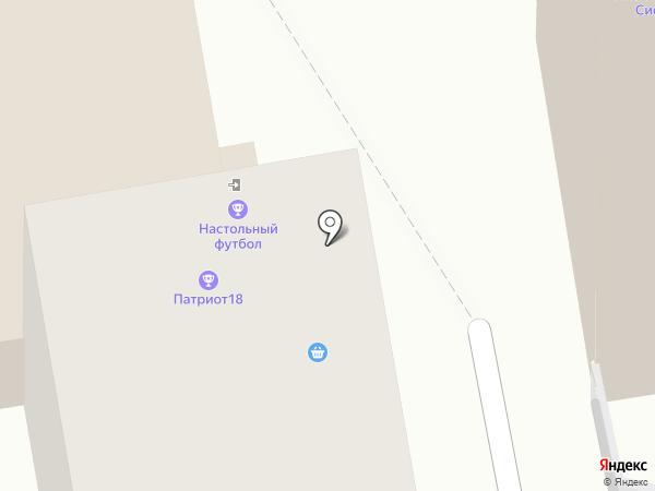 Rc-park на карте Ижевска