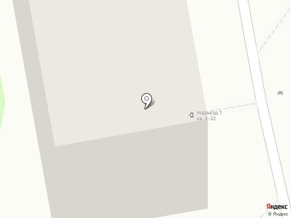 Эксперт-Сервис на карте Ижевска