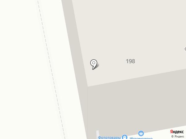 Играмолоко на карте Ижевска