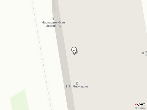 Гильдия на карте Ижевска
