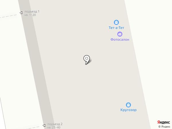 Фотосалон на карте Ижевска
