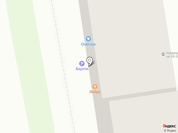 FIDEL & MAO на карте Ижевска