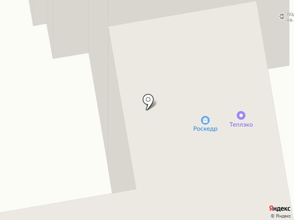 ТеплЭко на карте Ижевска