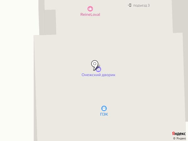 Up Hotel на карте Ижевска