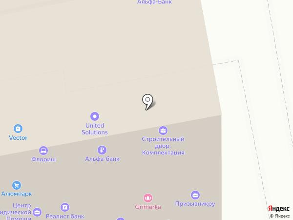 РиМ на карте Ижевска