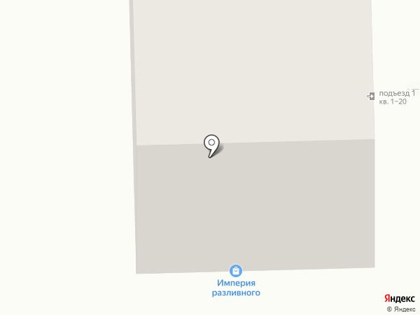 Секонд-хенд одежды для всей семьи на карте Ижевска