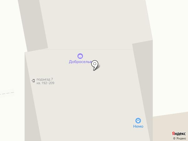 Немо на карте Ижевска