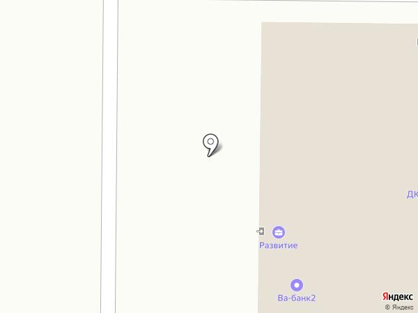 Цветолайф на карте Ижевска