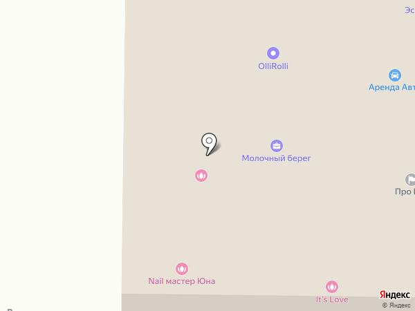 Дон Паллето на карте Ижевска