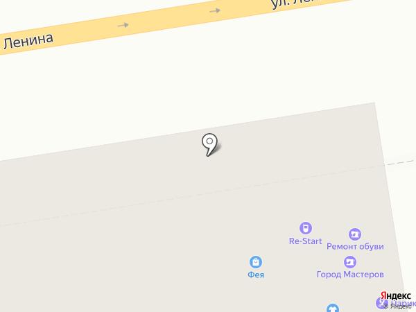 Smart life на карте Ижевска