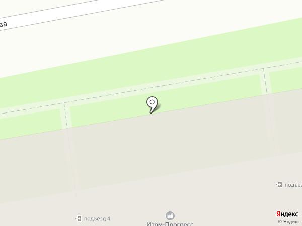 Торгово-производственная компания на карте Ижевска