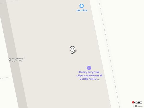 Сладко на карте Ижевска
