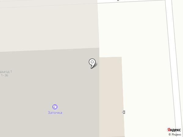 Renzacci на карте Ижевска