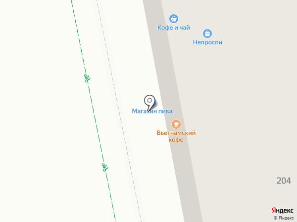 Чебоксарский трикотаж на карте Ижевска