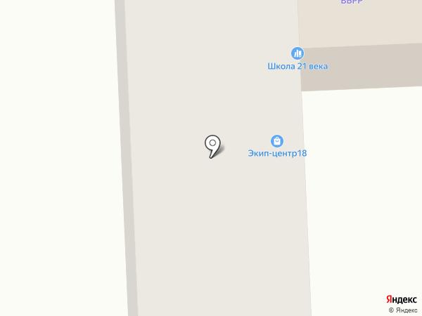 Экип-центр на карте Ижевска