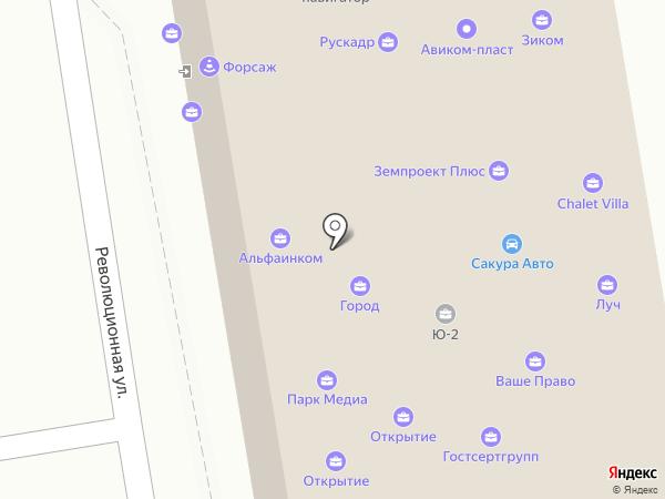 Адвокатский кабинет Михеева Д.В. на карте Ижевска