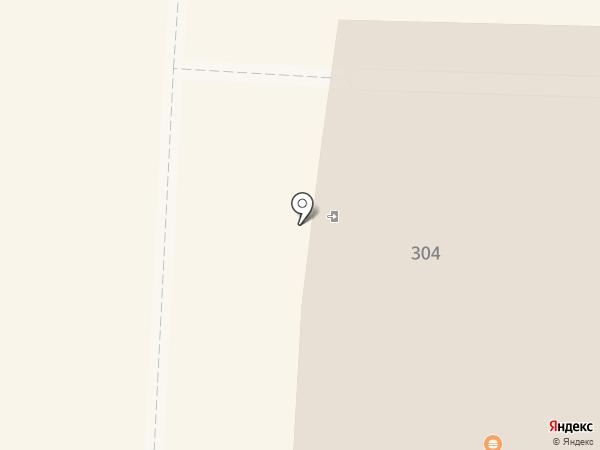 Ижторгметалл, ЗАО на карте Ижевска