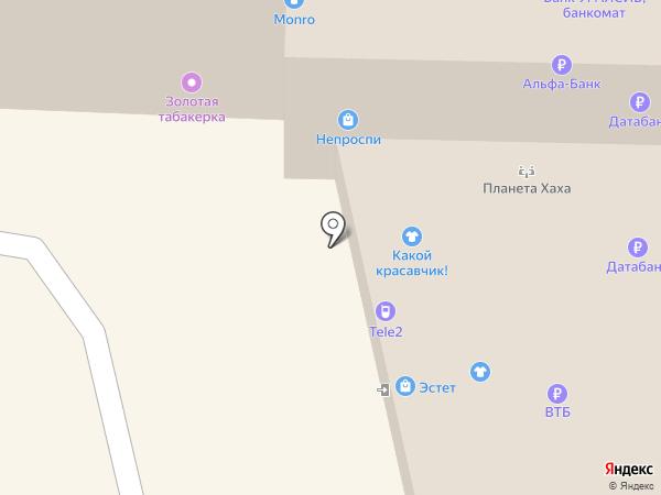 Билайн на карте Ижевска