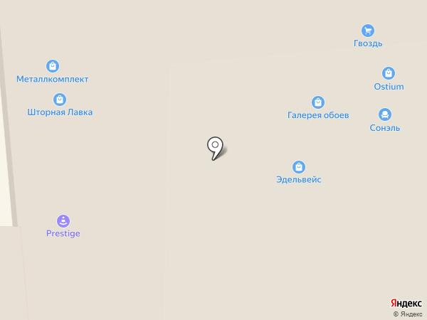Алютех на карте Ижевска
