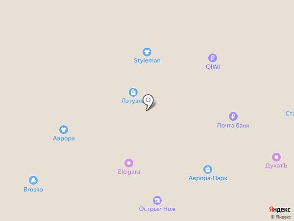 OnlineTur на карте Ижевска