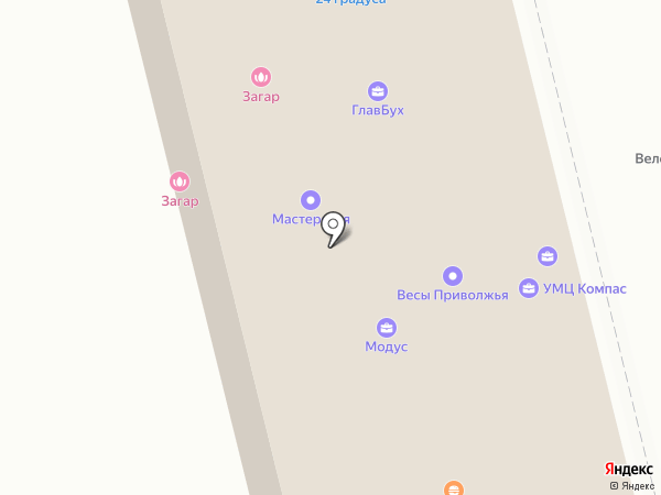 Доминанта Консалтинг на карте Ижевска
