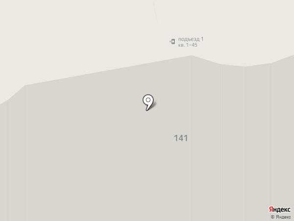 Beautylis на карте Ижевска
