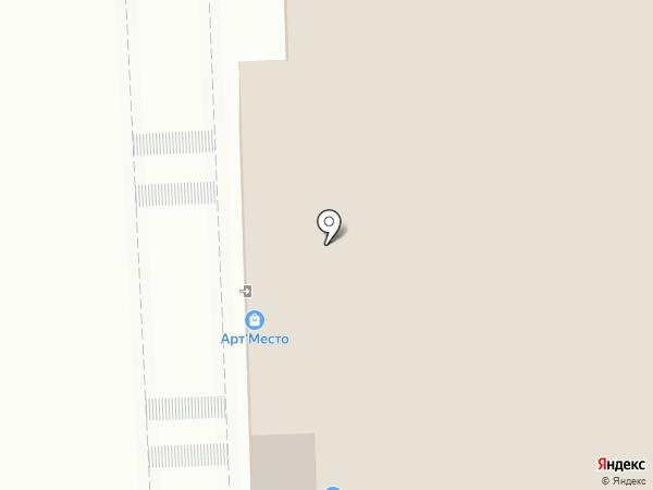 Альфа Буфер на карте Ижевска