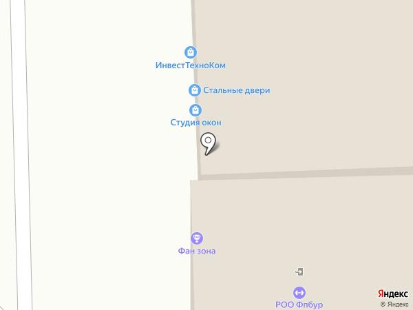 Глобус на карте Ижевска
