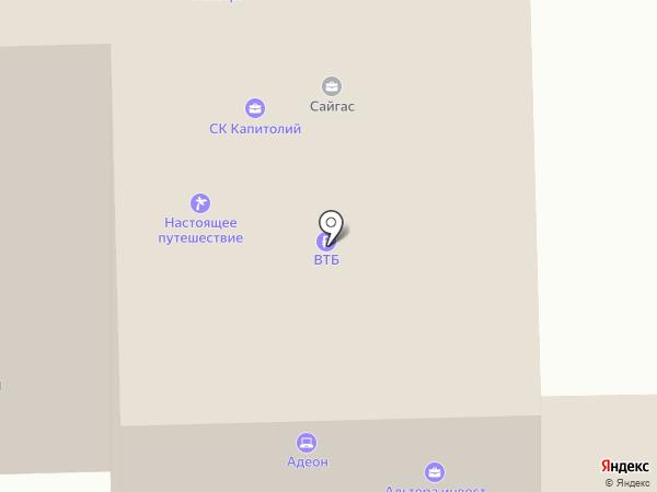 Эксперт на карте Ижевска