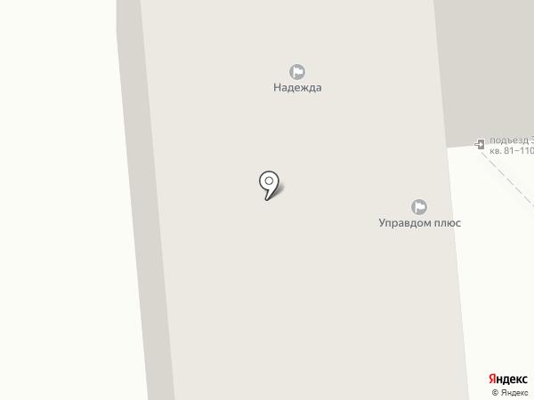 Дом плюс, ТСЖ на карте Ижевска