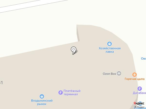 Магазин на карте Ижевска