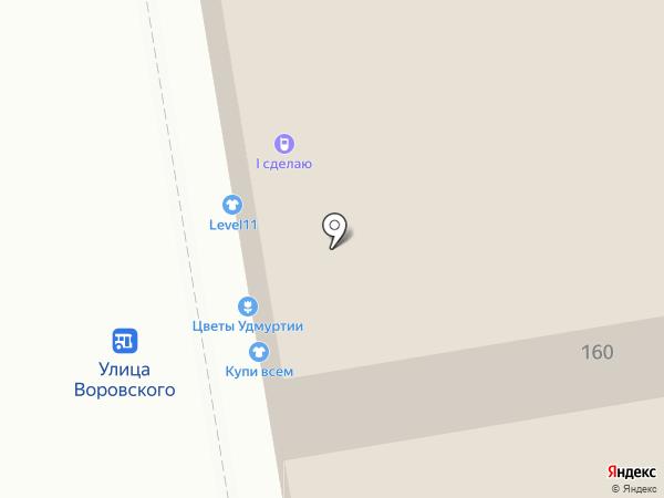 Сдобушка на карте Ижевска