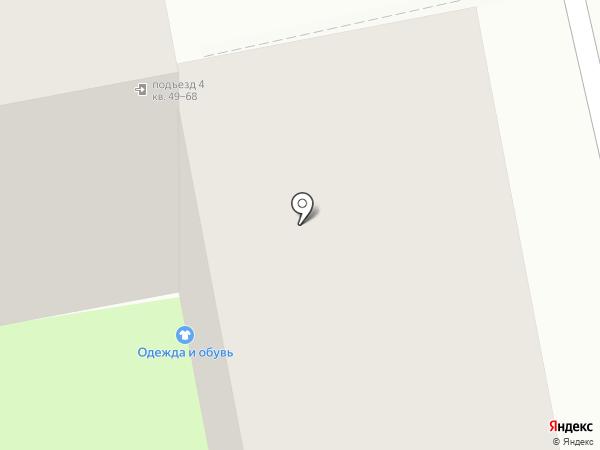 O`Hara на карте Ижевска