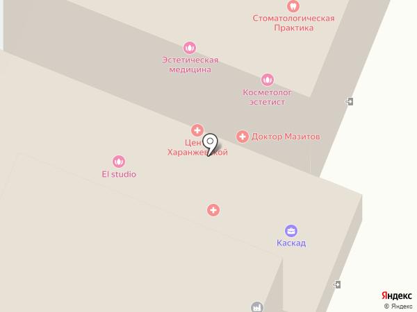 Стоматологический кабинет на карте Ижевска