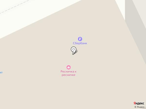 Студия красоты Анны Рябцевой на карте Ижевска